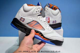 Wholesale Air Jordan 5 Retro-114