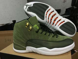 Authentic Air Jordan 12 Retro-118