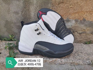 Authentic Air Jordan 12 Retro-133