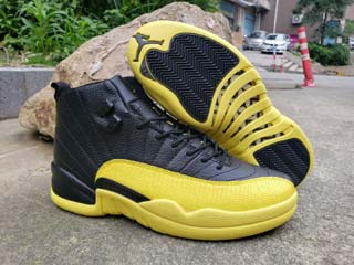 Authentic Air Jordan 12 Retro-124
