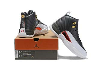 Authentic Air Jordan 12 Retro-126