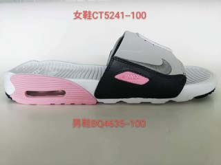 NIke 90 slipper shoes-8