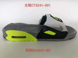 NIke 90 slipper shoes-11