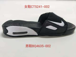 NIke 90 slipper shoes-9