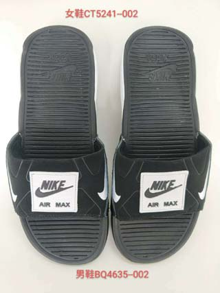 NIke 90 slipper shoes-4